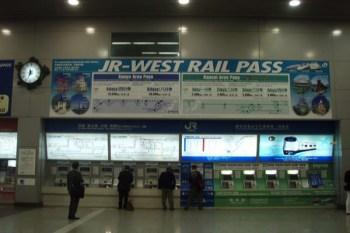 (親子遊京都) 20081014 12人自助旅行京阪神六日遊-行程規劃
