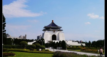(台灣好好玩) 台北自由廣場直擊國慶表演節目 預祝中華民國101歲生日快樂