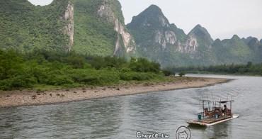 (Club Med Guilin) 桂林灕江半日遊 冠岩鐘乳岩溶洞 難忘特殊奇景不容錯過