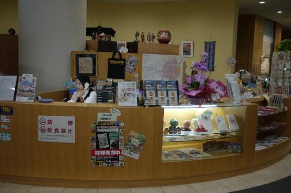 (日本)20100728 大阪 生活今昔館