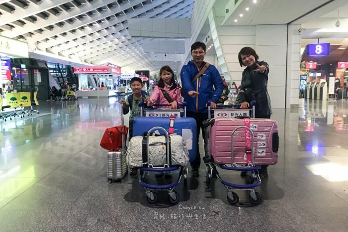 (日本旅遊情報) 免費wifi熱點升級版Travel Japan Wi-Fi 密碼自助索取機器教學