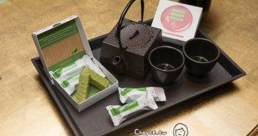 白色戀人姊妹品 石屋製菓 美冬(みふゆ)抹茶巧克力開箱(東京成田空港也買得到喔)