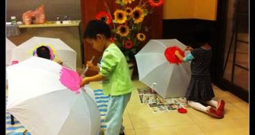 (生活紀錄) 美術課之一 雨傘彩繪