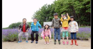 親子遊北海道懶人包(300篇遊記) 北海道攻略 行程規劃範本(道央道南道東道北)