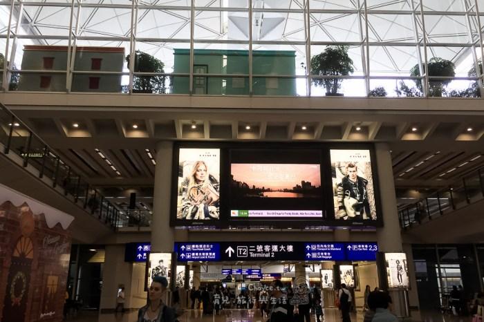 (香港交通) 機場到市區,推薦香港City Bus 城市巴士 便宜方便 雙層最佳眺望視野 香港風光盡收眼底