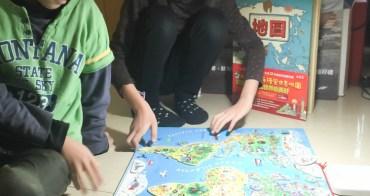 (小小孩愛閱讀) 翻轉吧,地圖。世界觀與國際觀培養 法國【Janod magnetic】 磁鐵世界地圖木頭拼圖