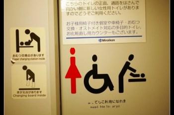 (Choyce雜感) 東京旅行11日 日本現狀之我見