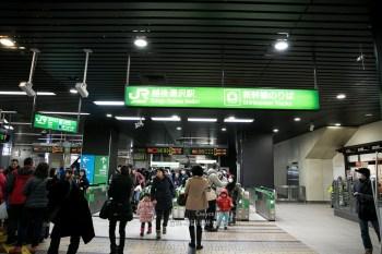 (日本最迷人車站系列) 有溫泉有食堂還有上百清酒排排站 Choyce最喜歡的車站-JR越後湯澤車站