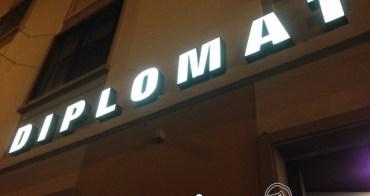 (歐洲) 義大利 佛羅倫斯住宿推薦 翡冷翠車站旁一分鐘  四星飯店 Hotel Diplomat Firenze