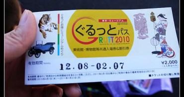 東京 恩賜上野動物園