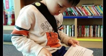 (Choyce育兒經) 良好溝通第一步:聽懂孩子的問題