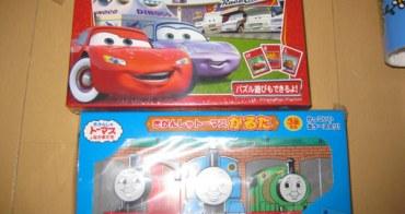 (choyce雜感)可愛又可恨的玩具