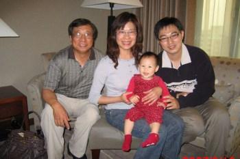 小喬的三姨婆回台灣囉!!