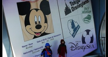 (親子遊日本)) 日本東京海洋迪士尼十周年,慶祝活動熱烈舉辦中!!