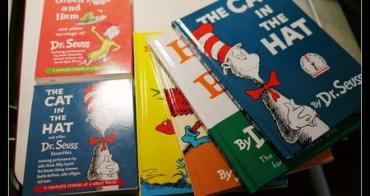 (小小孩愛閱讀) 經典中的經典 蘇斯博士Dr. Seuss系列繪本 培養幼兒英語聽力、朗讀與發音