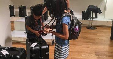 (巴黎Fun暑假) 拉法葉百貨4樓 Rimowa行李箱購買實錄,推薦行李箱套