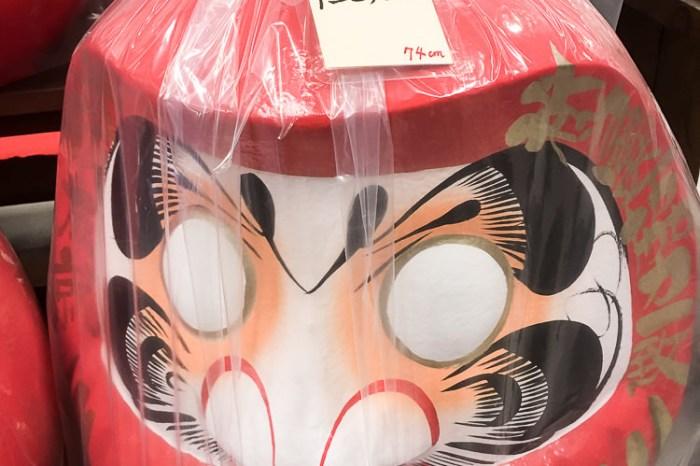 (群馬縣觀光) 必勝祈福就靠它 可手繪體驗自製達摩 全日本產量最高 高崎達摩必勝@大門屋 達摩故鄉