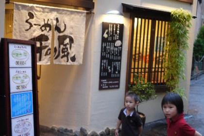 2010年 日本京都祇園祭行程表