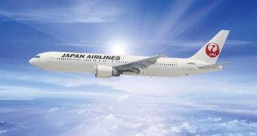 (日本) 明日の空へ、日本の翼- 日本航空 推出感謝台灣特價優惠中