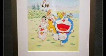 藤子.F.不二雄 博物館 打開哆啦A夢的潘朵拉盒子吧!