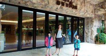 (親子遊香港) 挪亞方舟 寓教於樂親子同歡 3~11歲孩子最愛 珍愛生命館