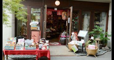 (日本東京都) 購物推薦 小夏 小朋友食器專賣店 從一日三餐看飲食文化