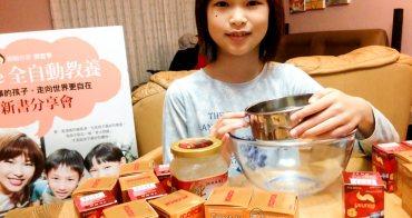 (好物推薦) 禧元堂純品現燉即食燕窩+珍珠粉 18罐燕窩實驗比一比,喝到肚子裡的究竟是糖還是燕窩?