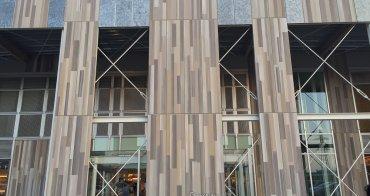 函館鳶屋書店 文青潮人必訪 心靈澄淨空間 Tsutaya Hakodate 交通怎麼安排