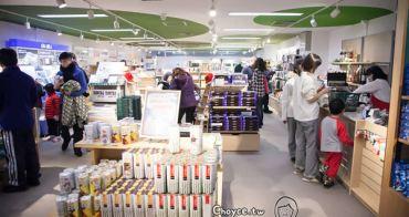 TOMAMU星野度假村 購物(北海道特產,禦寒衣物,商店街)