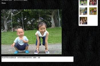 幼幼組背包客,全日本52天大縱走-行程規劃與預算,省錢祕訣大公開-旅行的意義 台灣新百大旅行家個人組第六名