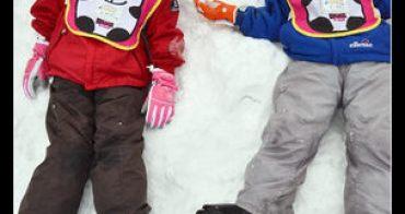 (日本長野縣) 小小孩專屬滑雪學校 パンダルマン貓熊滑雪學校@輕井澤王子滑雪場旁