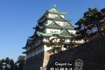 名古屋城(金鯱城)秘密,耗費巨資只為保留武士不死精神