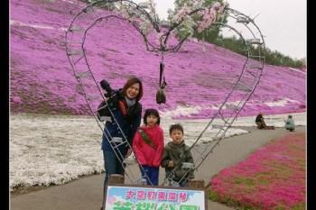 北海道道東親子遊 自助八天(國內線飛機,租車加包車)行程表與遊記大公開