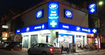 (泰國清邁) 清邁老城區 塔佩門前藥妝店Boots 價廉物美,滿額可退稅 (2015年1月最新價格)
