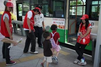 (日本)20100722 奈良 平城遷都1300年祭