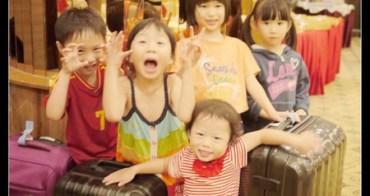 (Choyce育兒經) 孩子們的外語耳朵,幾天可以驗收?