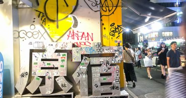 bills表參道 最強鬆餅 Ricotta Hotcakes@Tokyo Plaza omotesando表參道