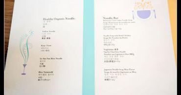 (馬來西亞) 珍拉汀灣Club Med Cherating Beach 麵食吧 Noodle Bar