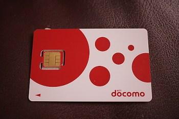 (日本) 走到哪拍到哪上傳到哪,暢行日本好用行動上網卡:b-mobile購買與開通