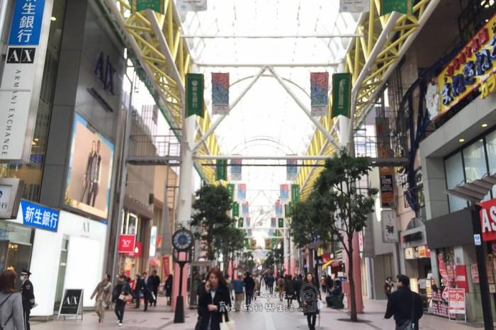 (日本宮城縣) 全日本最低價藥妝店在這裡啦!DAIKOKUダイコク仙台店(2015年3月最新價格)