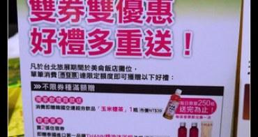 (2012 ITF) 台北國際旅展 大飯店餐券優惠看這邊!!(寒舍艾美酒店、國賓、晶華等)