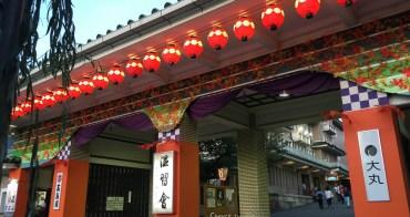 (京都觀光) 藝伎不再遙不可及,傳統日本京都文化表演秀 花見小路底 彌榮會館 GION CORNER