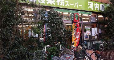 (日本東京都) 台東區 家庭主婦必殺 業務超市@上野公園Candeo Hotel(推坑文,慎入慎入)