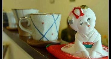 (日本靜岡縣) 伊豆之國市 伊豆長岡溫泉 藝妓餐廳 和Cafe 93 Kumi 藝妓咖啡大推薦