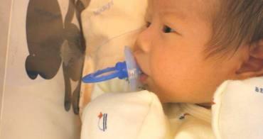 (Choyce育兒經) Pika小編分享:翔翔的戒奶嘴之路 一歲八個月自動說再見了!