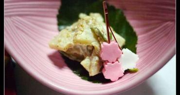 (日本富山縣) 春めく頃 櫻花全餐繽紛上桌 @ 砂風呂の宿ふくみつ 華山温泉旅館