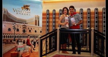 (澳門) 威尼斯人酒店 ITF 貢多拉船夫與雜耍表演 影片欣賞