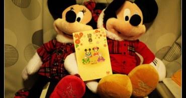 (Choyce溫馨推薦) 捐款家扶中心星願娃,捐款最高者可以獲得迪士尼2011聖誕米奇米妮喔!(11/18晚上七點截止喊價喔!!)
