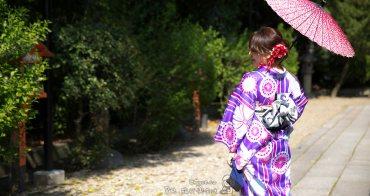 京都和服出租體驗 華小町 八坂神社旁兩分鐘!花見小路走路五分鐘,不用齜牙咧嘴也能拍出美景美人美照 天天營業 着物レンタル KimonoRental 和服出租 【華こまち】