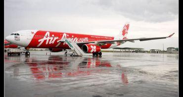 (馬來西亞) 馬來西亞籍的廉價航空Airasia亞洲航空 開艙文